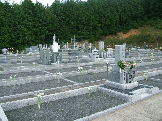 御霊(みたま)墓苑