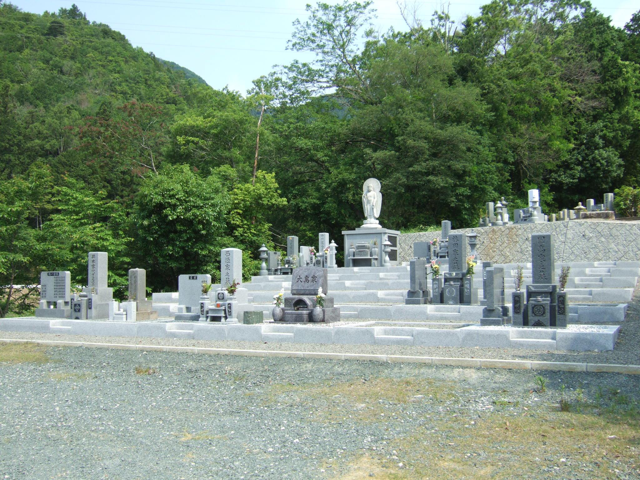 願成寺霊園